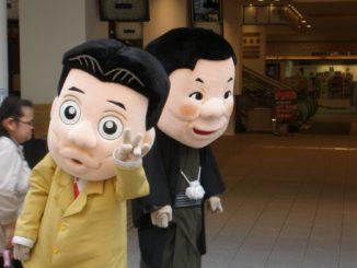 Japan, Osaka – nice puppets, Apr. 2013