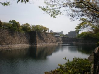 Japan, Osaka – wall and moat, Apr. 2013