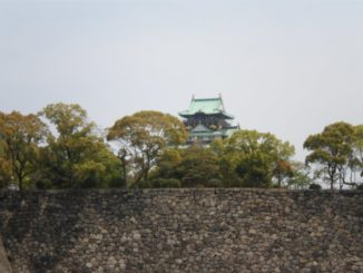 Japan, Osaka – castle's wall, Apr. 2013