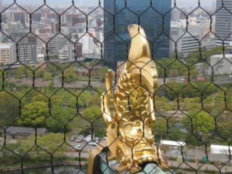 日本、大阪-都市景観ー-2013年4月
