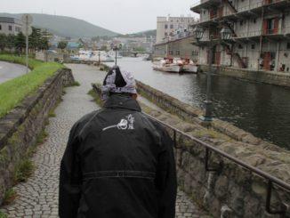 Rain in Otaru