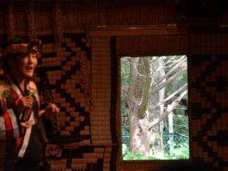 Conoscere gli Ainu