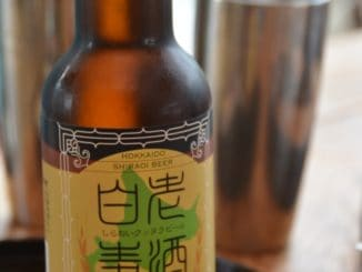 Japan, Shiraoi – local beer, Sept. 2014