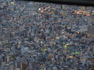 Esperienza al Tokyo Sky Tree