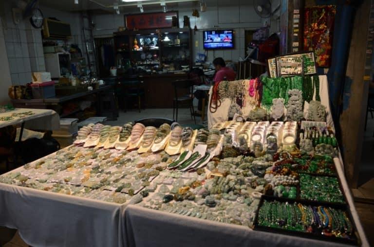 Stone Market