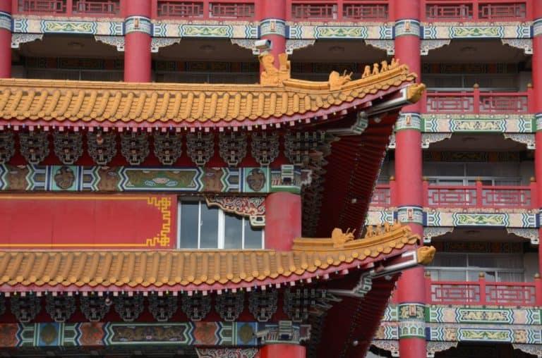 Un Hotel in un magnifico palazzo a Taipei