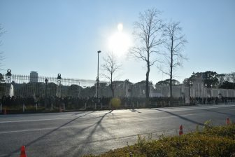 Japan-Tokyo-Akasaka Palace-State Guest House-front fence-queue-road