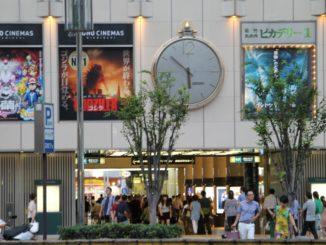 Estate in Giappone