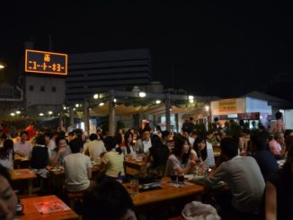 Birreria a Tokyo