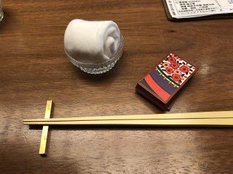 Japan-Tokyo-Midtown Hibiya-Sumiyoshi Shuhan-Hanafuda-hand towel-chopsticks
