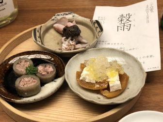 Japan-Tokyo-Midtown Hibiya-Sumiyoshi Shuhan-foods