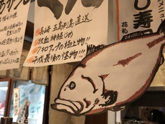 東京で、飲んだり食べたり眠ったり