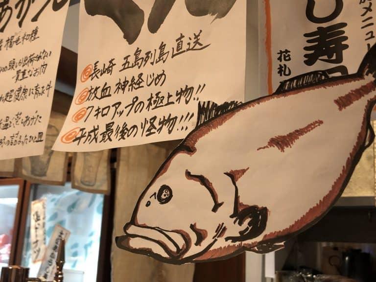 Mangiare, bere e dormire a Tokyo