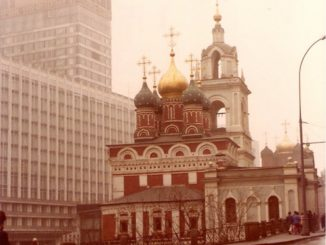 Moscow – modern building, april 1980