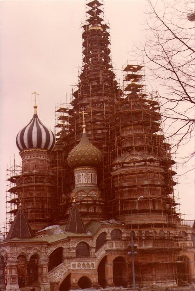 Moscow – St. Basil's Cathedral, april 1980 (Moscú)