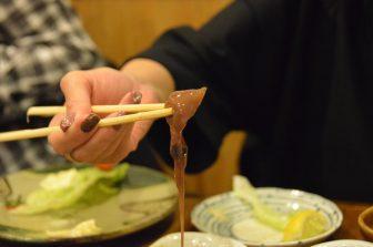 Yanaka Hyotan-Ike restaurant – eating, Apr.2017