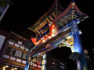Japan, Yokohama – China Town, Jan.2014