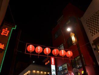 Japan, Yokohama – lanterns, Jan.2014