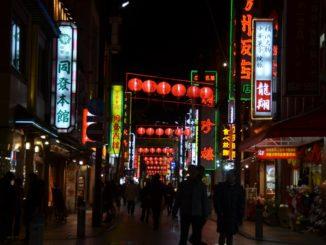 Japan, Yokohama – walk at night, Jan.2014