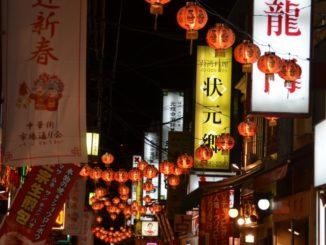 Japan, Yokohama – alley, Jan.2014