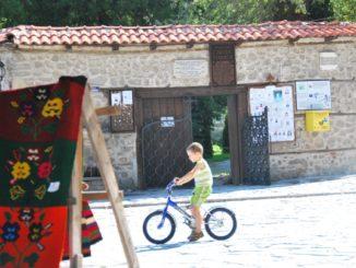ブルガリアのバンスコ