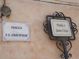Sardinia square