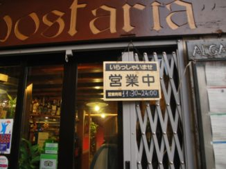 The restaurant with a Japanese sign