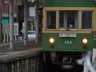 Enoden, nostalgico tren