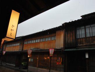Japan, Kanazawa – Yuzen, 2012
