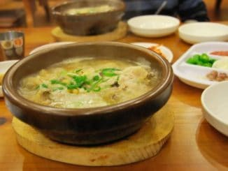 Dish called Samgyetang