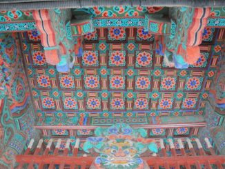 Korea, Gyeongju – ceiling, Apr.2012