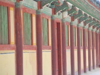Korea, Gyeongju – wall, Apr.2012