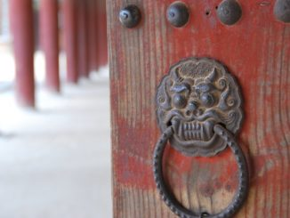 Korea, Gyeongju – handle, Apr.2012