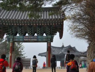 South Korea, Gyeongju  – gate, 2012