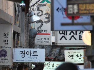 Korea, Seoul – signboards, Apr.2012