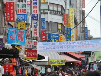 Korea, Seoul – signboards, Apr.2012