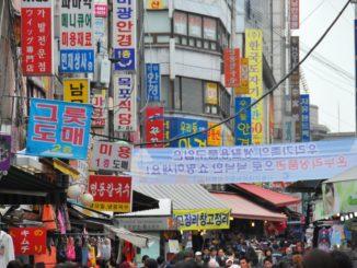 South Korea Seul