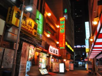 South Korea, Seoul – down town at night, 2011
