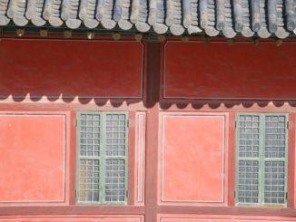 South Korea, Seoul – red wall, 2011