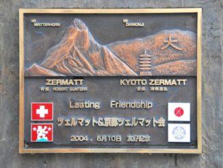 Switzerland, Zermatt – friendship, May 2012