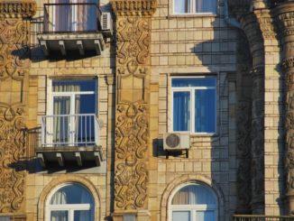 Ukraine, Kiev – building, 2011