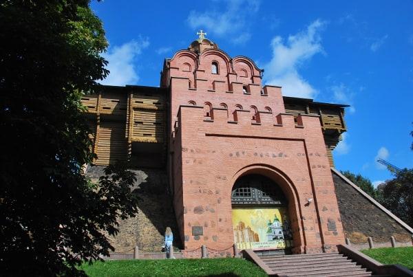 La porta d'Oro di Kiev