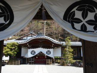 Il Tempio di Onsenji