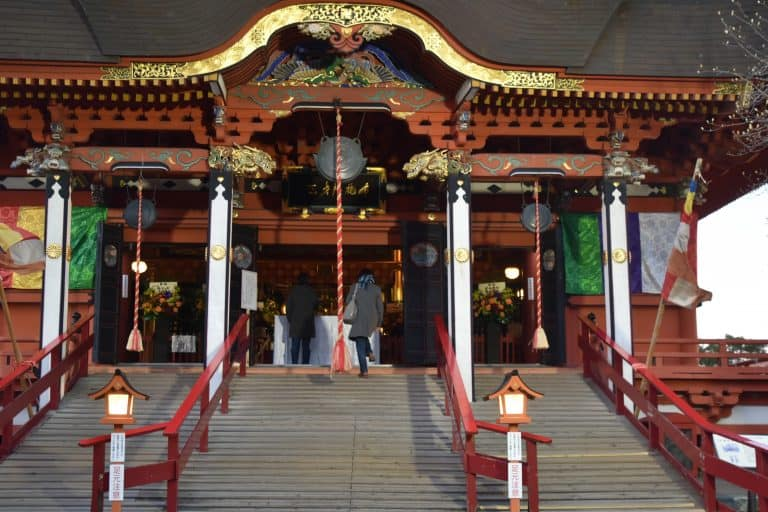 the fortune slip at a temple in Kashiwa