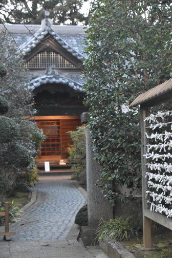 Chiba (1)
