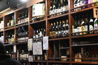 giappone-Chiba-Funabashi-bar-Honcho-Todoroki-sake