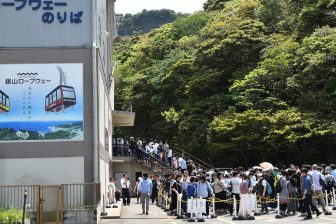 Japan-Chiba-Mt. Nokogiri-cable car-station-people-queue