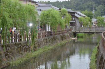 walk in Sawara