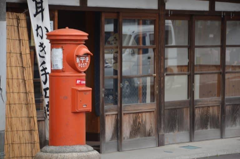 Japan, Chiba