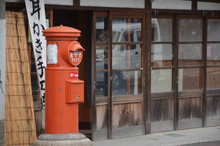 Giappone, Chiba